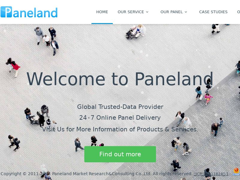 Paneland Router - IN - INCENT - DIRECT
