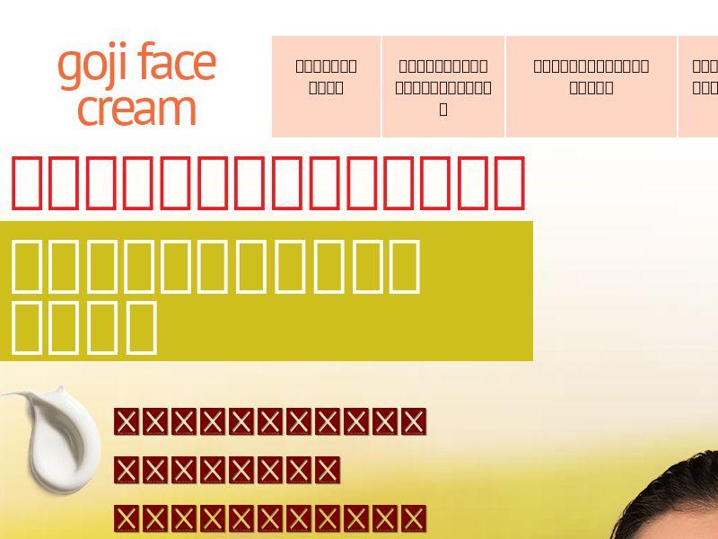 Goji Face Cream KH