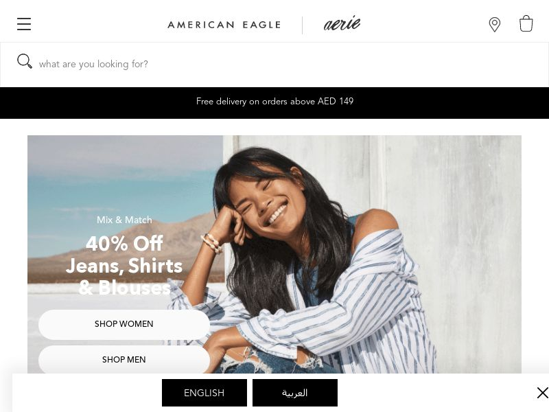 American Eagle - EG, KW, QA, SA, AE (EG,KW,QA,SA,AE), [CPS], Fashion, Clothes, Accessories and additions, Accessories, Sell, shop, gift
