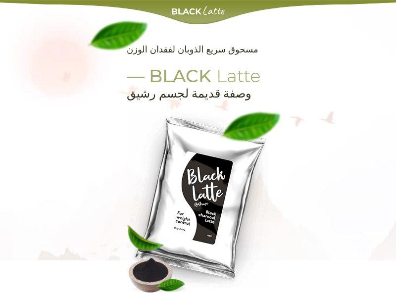 Black Latte - AE