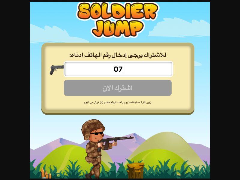 3635 | JO | Pin submit | zain JO | Mainstream | Games