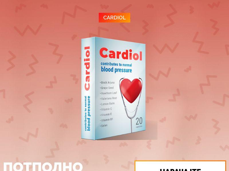 Cardiol MK - pressure stabilizing product