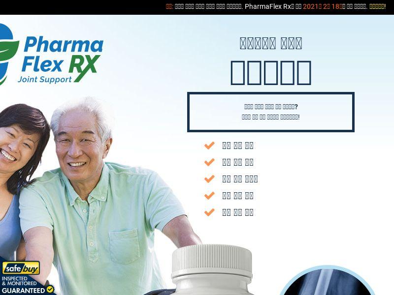PharmaFlex Rx LP01 (KOREAN)
