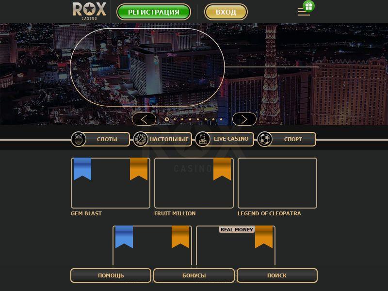 Rox casino CPA UA