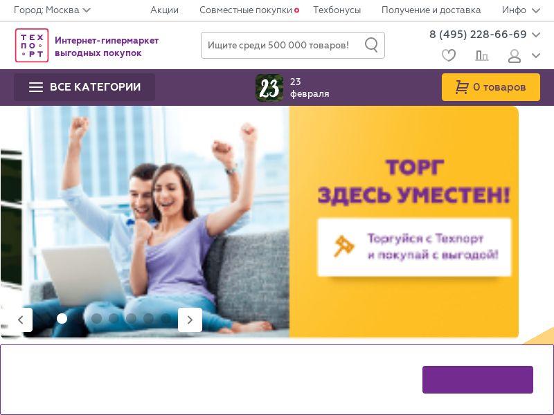 Techport.ru