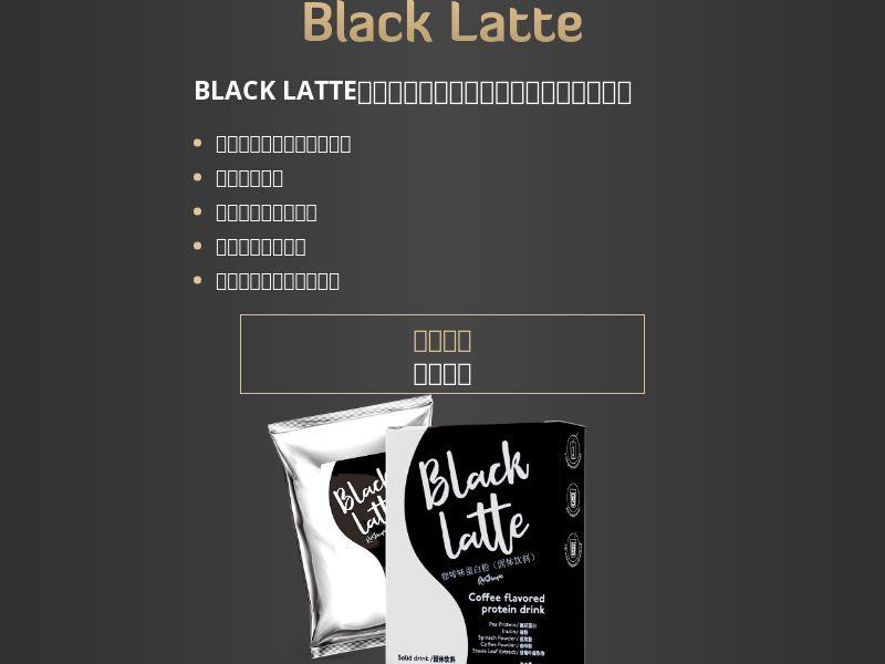 Black Latte - CN