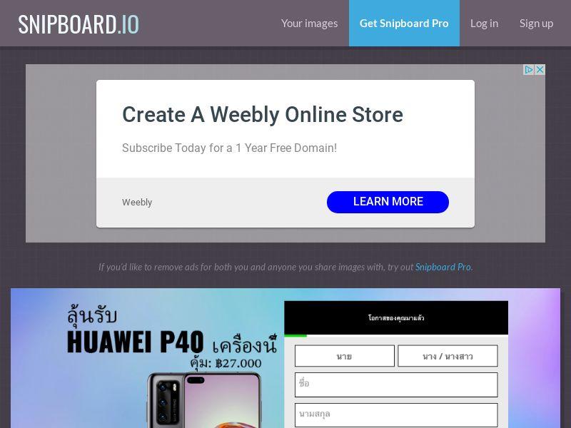 LeadMarket - Huawei P40 TH - SOI