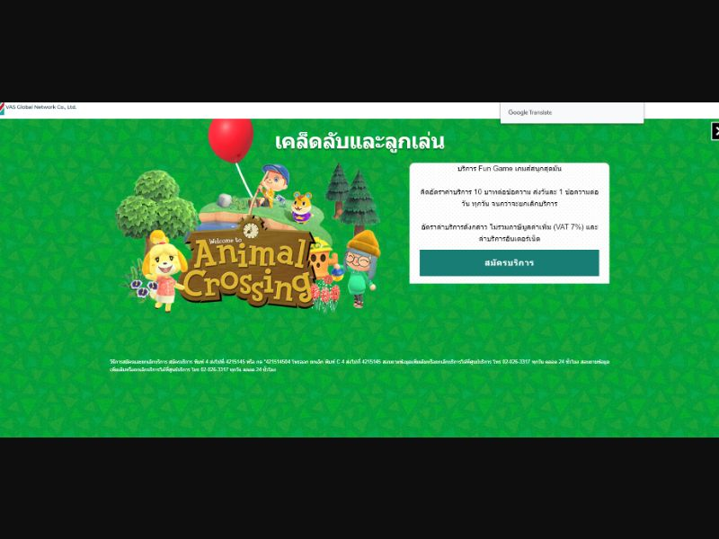 Animal Crossing Ebook TH | PIN Submit