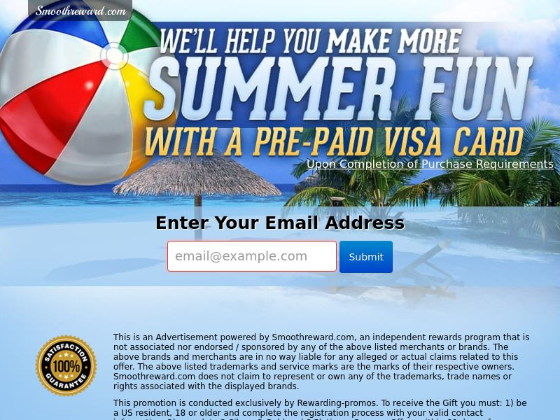 Summer Fun Gift Card - Email Submit - Incent