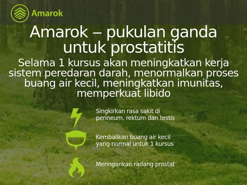 Amarok ID (prostatitis)