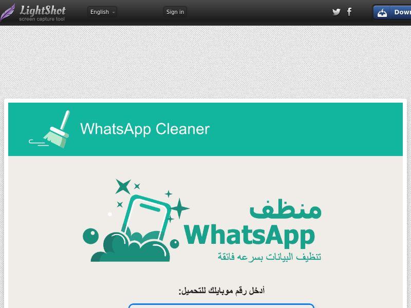 Whatsapp Cleaner Pin Submit ORANGE VODAFONE ETISALAT WE EG 0,4$
