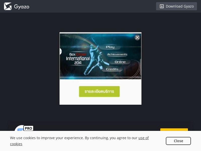 E-Games - AIS - 2 click - TH- Non-billable