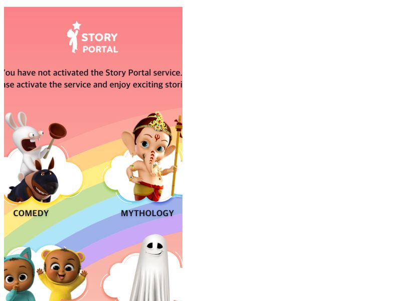Story Portal Ncell
