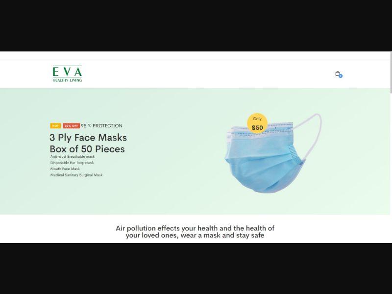 Eva Surgical Mask - Health - SS - [US]
