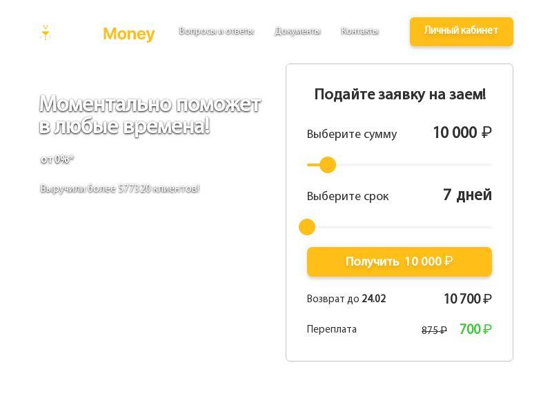 robotmoney.ru