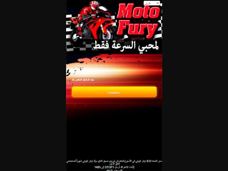 GMTK Moto furry (KW)