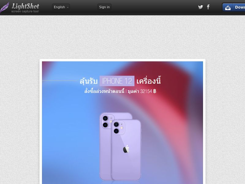 iPhone Purple (TH) (Personal Approval)