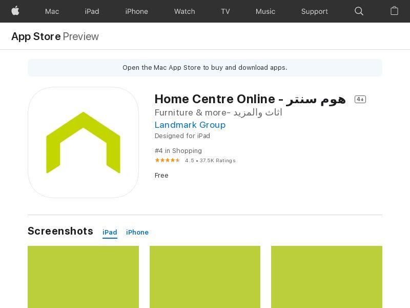 AE/SA/BH-iOS-Home Centre Online(Orders)(Direct)