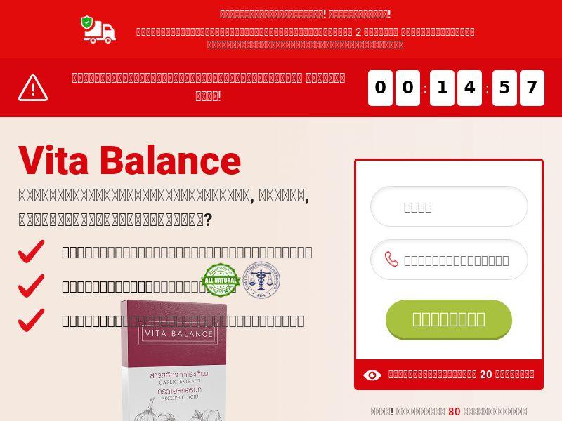 (TH) Vita Balance