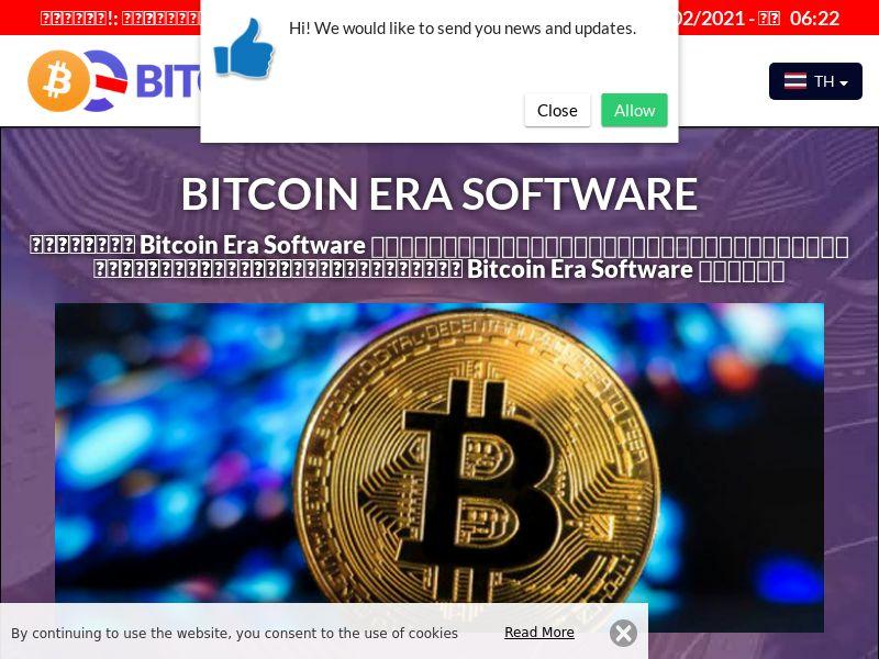 The Bitcoin Era Thai 2387