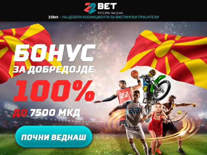 22bet sport - FB+apps - 7 Countries