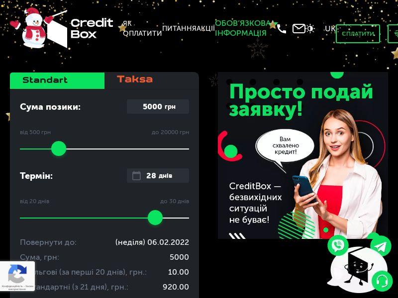 creditbox.in.ua