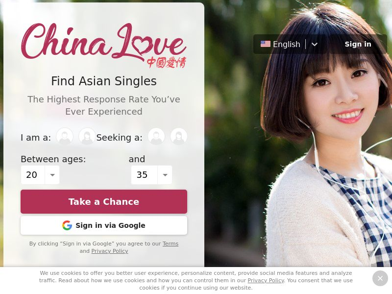 ChinaLove PPL SOI Female