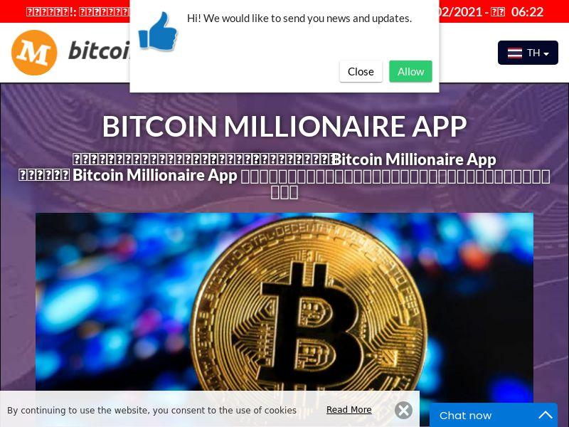 Bitcoin Millionaire App Thai 2895