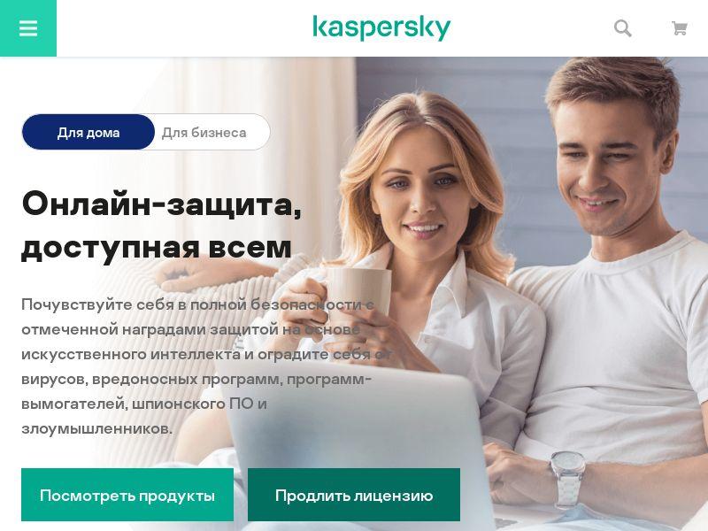 Kaspersky (AM,AZ,BY,GE,KZ,KG,MN,RU,TJ,TM,UZ), [CPS]