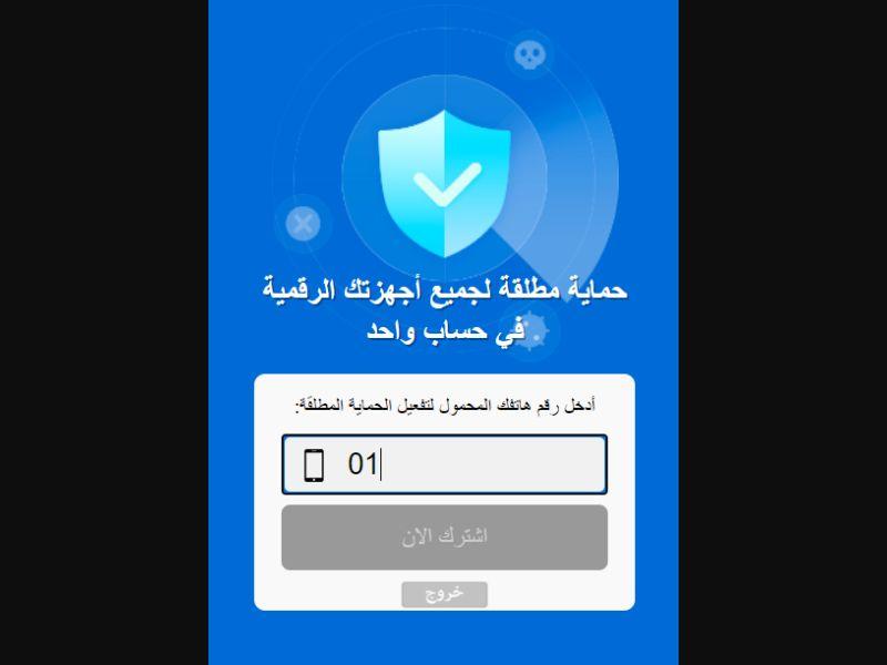 4157   EG   Pin submit   Wifi Egypt   Mainstream   Download