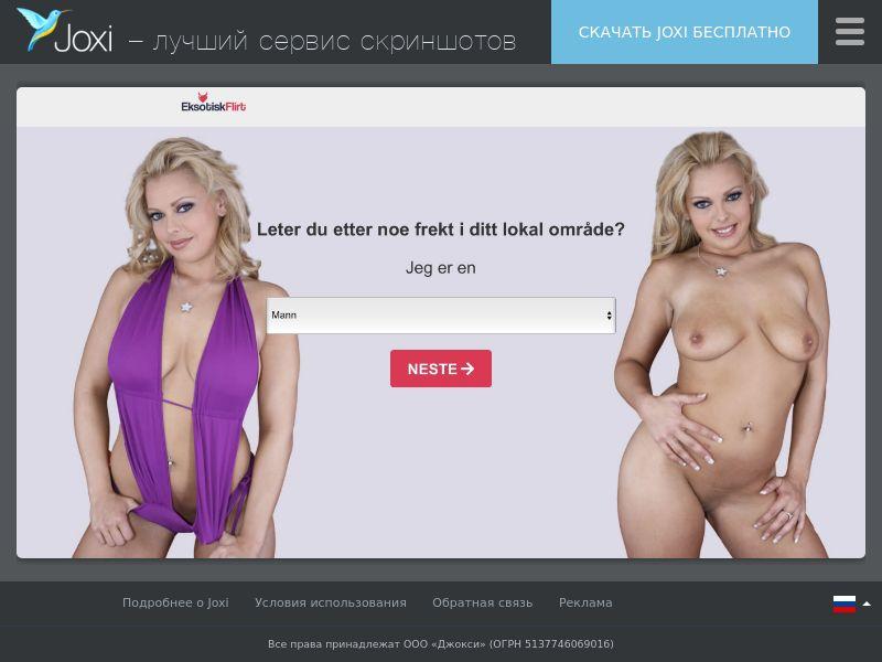 WEB Eksotiskflirt UTC+1 /NO