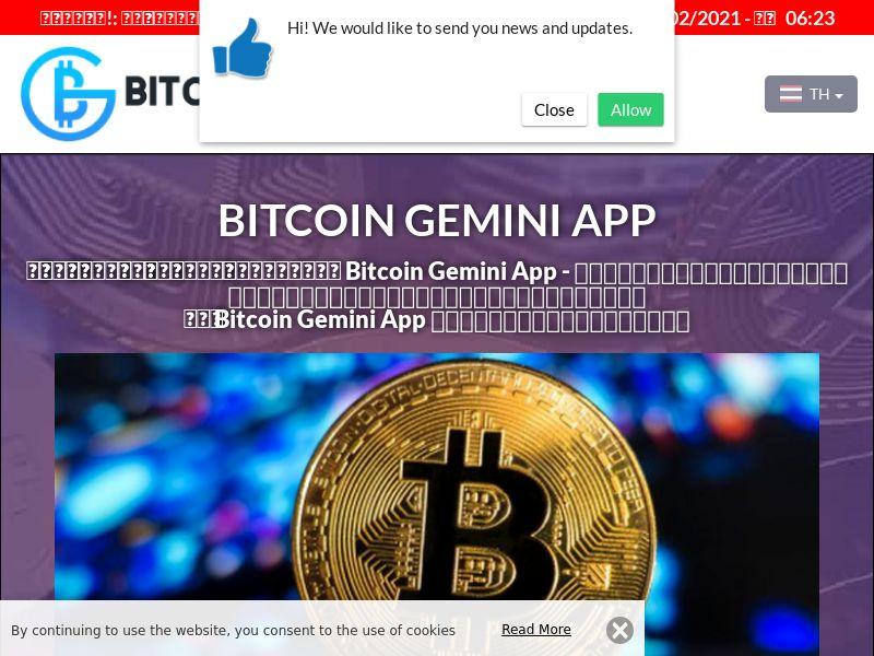 The Bitcoin Gemin Thai 3327