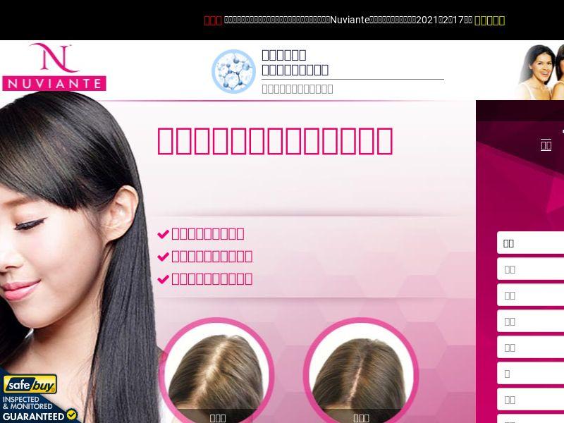 Nuviante LP02 Step1 - TRAD. CHINESE - (Hair)