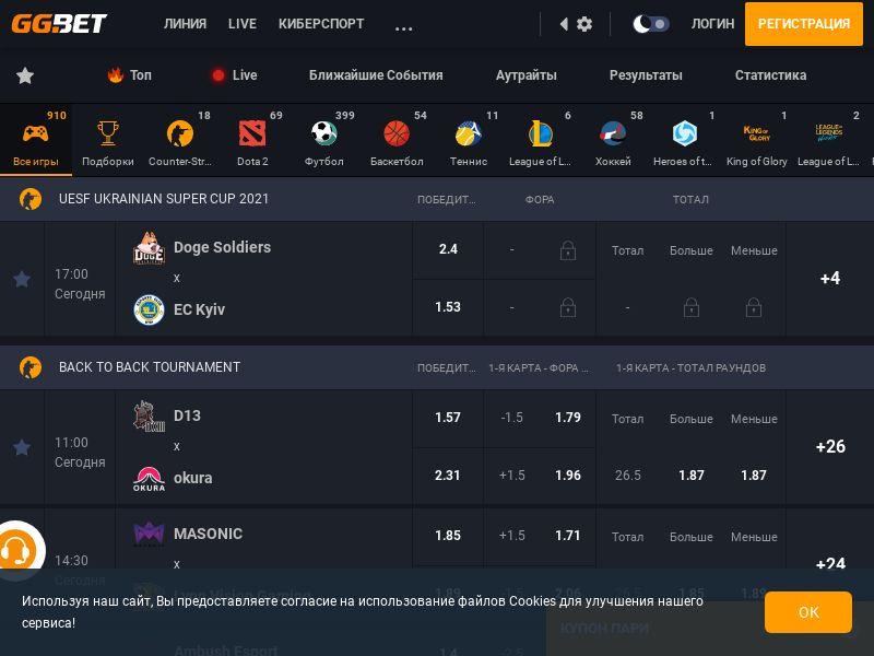 GGBET.RU TSUPIS   RS 45% (no fees)   RU