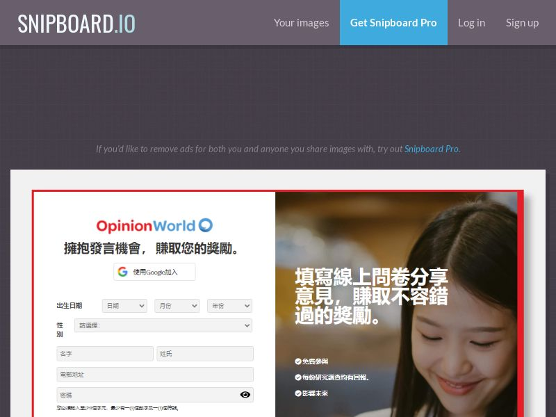 41829 - HK - Surveys - Opinion World (cap 50) - CP1F