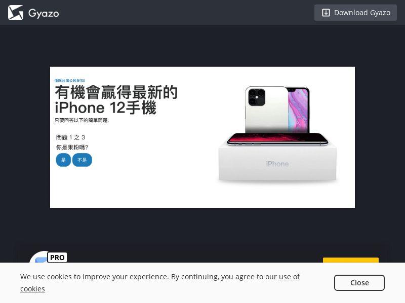 3014 Win Apple Iphone 12 Sweepstake TW