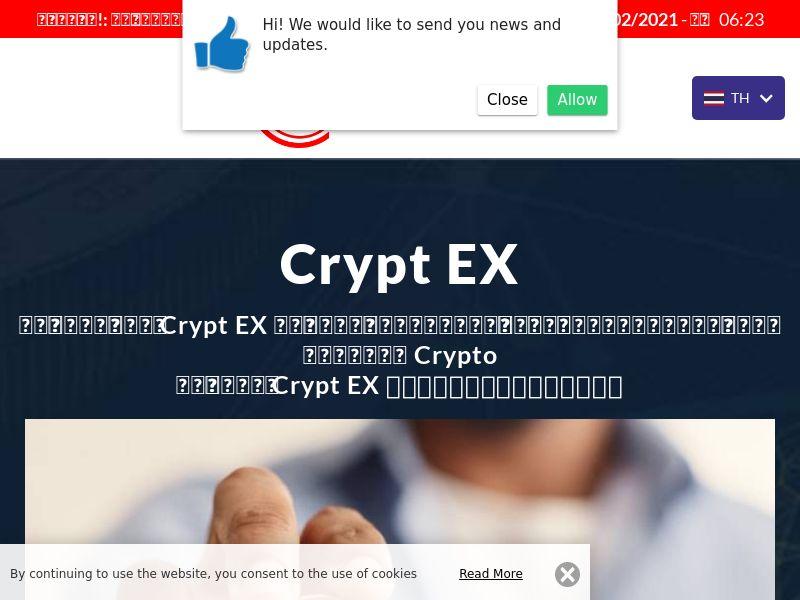 Crypt Ex Pro Thai 2936