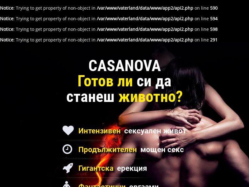 Casa Nova [BG] | COD| Responsive