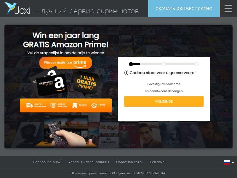 NL - Amazon – 1 year free - SOI
