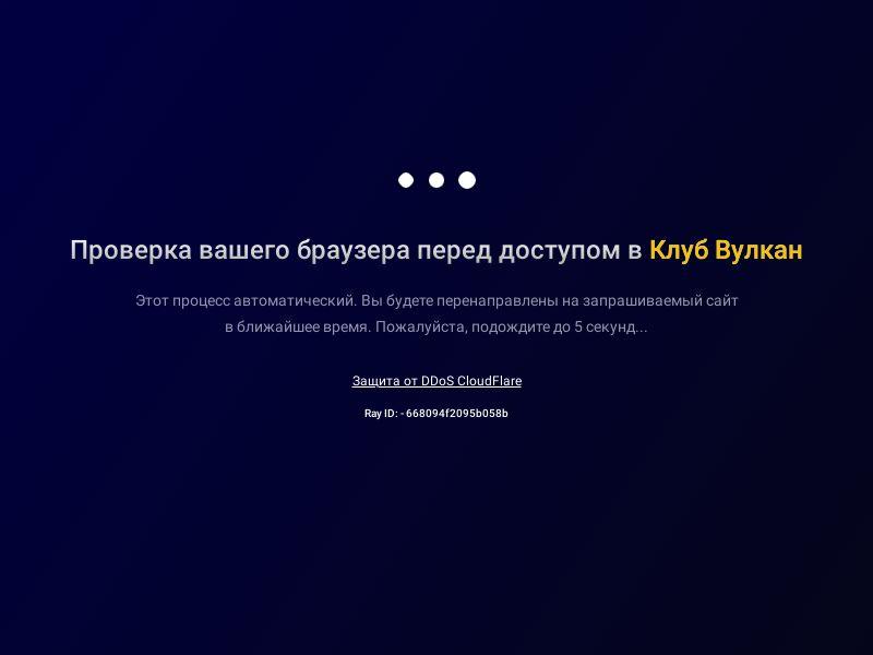 ClubVulkan FB+apps - RU