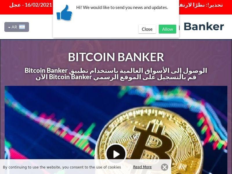 The Bitcoin Banker Arabic 2728