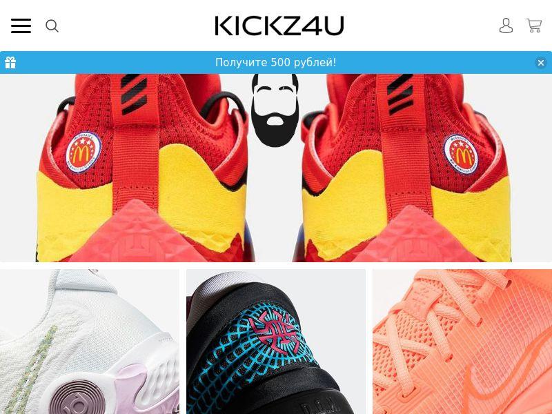 Kickz4u - RU (RU), [CPS]