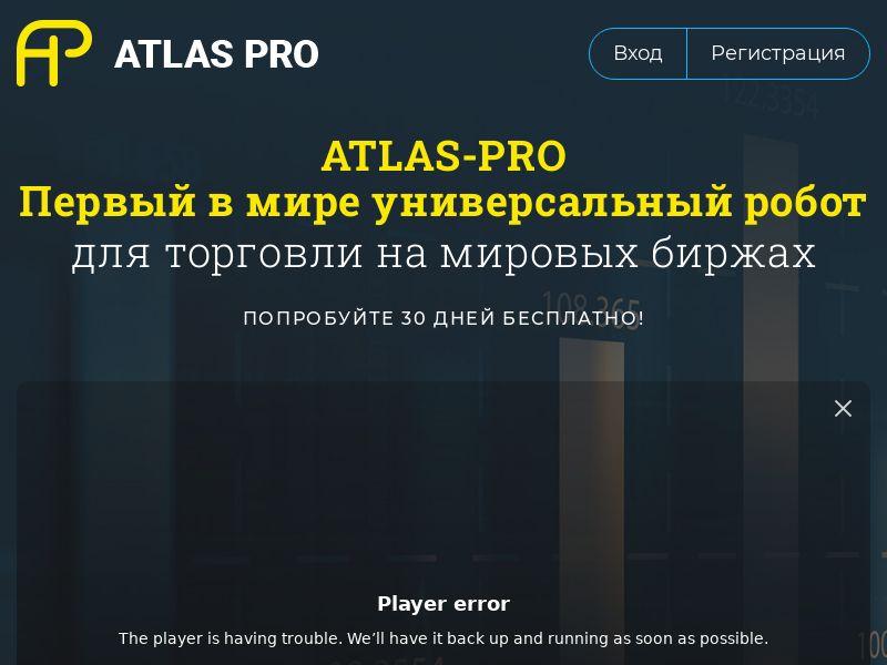AtlasPro CPA RU speakers