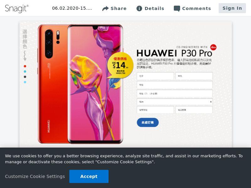 feelinglucky Huawei P30 Pro   HK