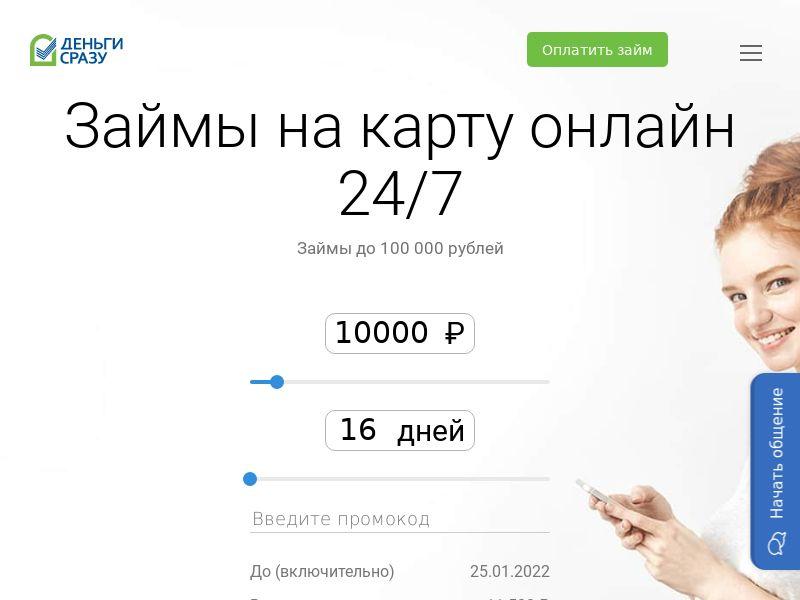 dengisrazy (dengisrazy.ru)
