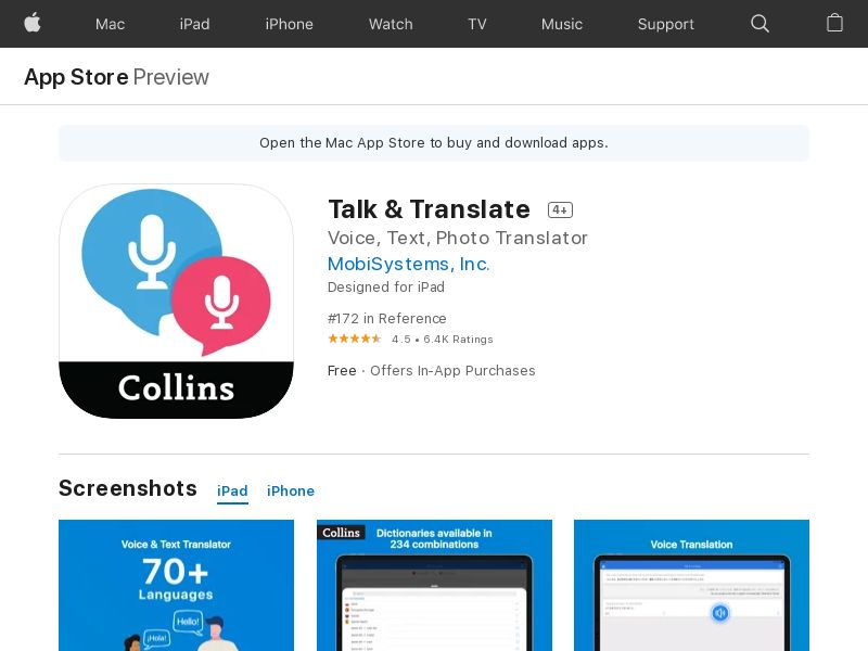 MB|||Talk&Translate_iOS_JP_CPA_(PURCHASE_PROMO_SERVER)|CPA|M1720