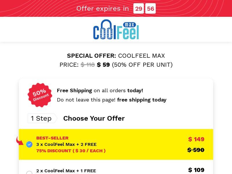 CoolFeel Max (CPA) (INTL)