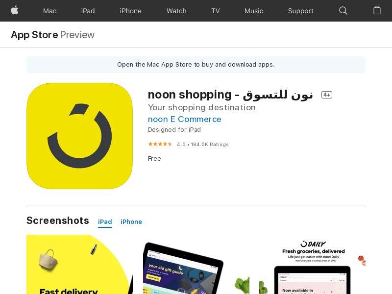 Noon - CPI - iOS (AE,SA)