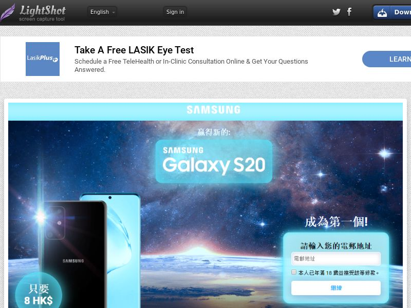 GetRealDeal Samsung Galaxy S20 Dark (Sweepstake) (CC Trial) - Hong Kong [HK]