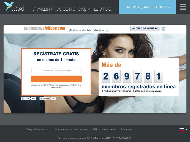 WEB/MOB encuentrosfelices.com CPL DOI / AR